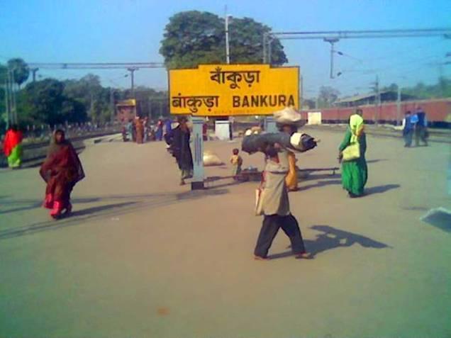Bankura, West Bengal.