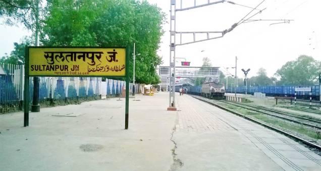 Sultanpur, Uttar Pradesh.